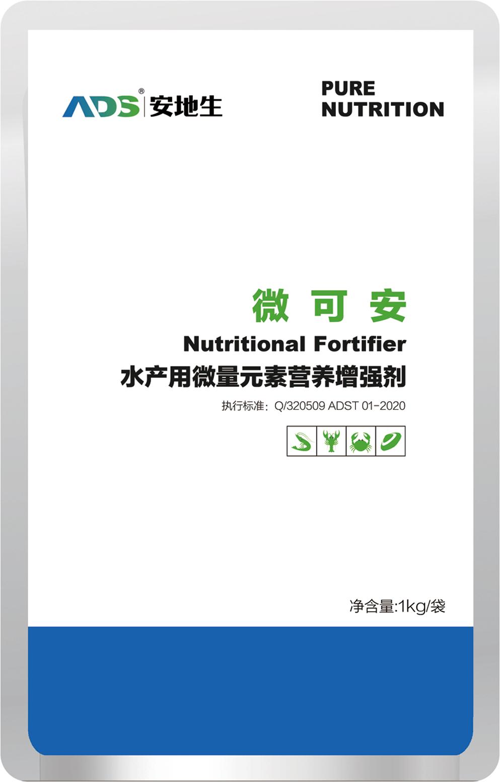 菏泽菏泽南美白对虾营养厂家,菏泽高纯氧化钙颗粒出售